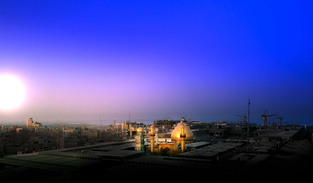HOLY CITY OF NAJAF